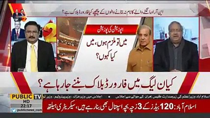 Chairman NAB & DG NAB Lahore are getting life threats - Ch Ghulam Hussain reveals