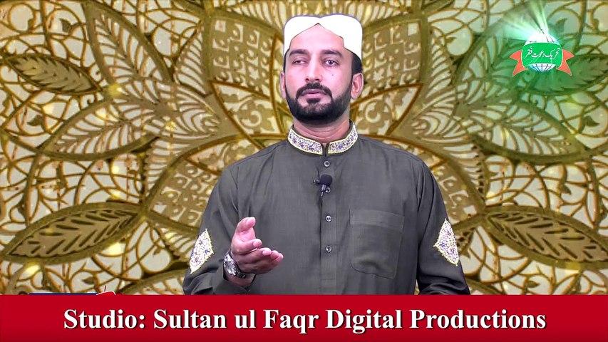 Sultan Bahoo | Kalam e Bahoo | Tan Man Yaar Main Shehar Banaya | Kalam Sultan Bahoo