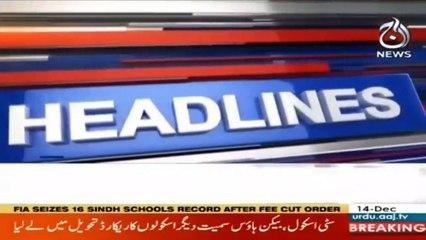 Headlines 15:00 | 14 Dec 2018 | Aaj News