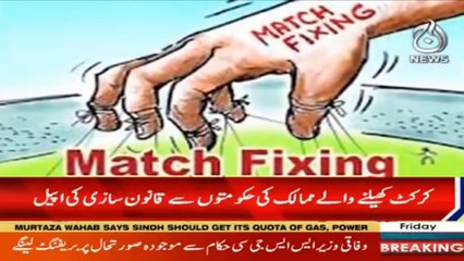 Make match-fixing a criminal offence - ICC to governments