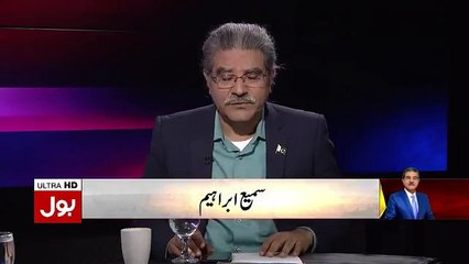 Sami Ibrahim apologized on Dr Fiza Akbar's derogatory remarks about Murad Saeed