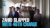 EVENING 5: Zahid gets additional CBT charge