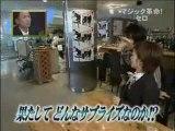 Aya Ueto @ TV Show