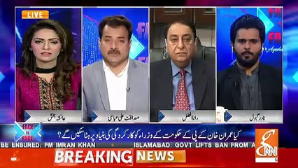 Face to Face with Ayesha Bakhsh – 14th December 2018