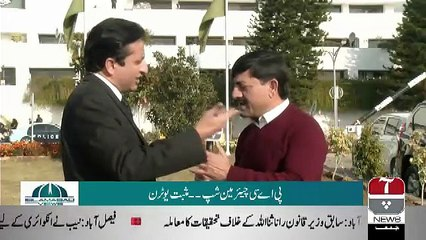Islamabad Views – 14th December 2018