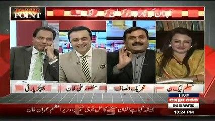 Heated Debate B/w Mansoor Ali Khan & Shaukat Basra