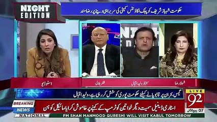 I Will Leave The Show- Waleed Iqbal Gets Angry On Anchor Shazia Zeeshan