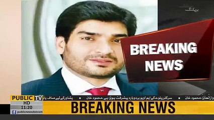 More shocking revelations about Shahbaz Sharif' son in law Imran Ali