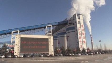 """La capital china del carbón apuesta por la """"minería verde"""" para revitalizarse"""