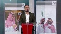 الأمير محمد بن سلمان يحضر ختام سباق فورمولا إي في الدرعية ودا كوستا يتوج بالبطولة