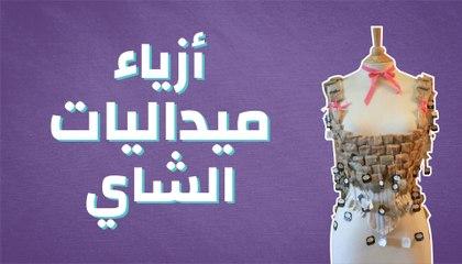 6b14048b0baf3 أنواع أقمشة الفساتين - موضوع