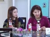 Phong Thủy Thế Gia Phần 3 Tập 544 -- Phim Đài Loan -- THVL1 Lồng Tiếng-- Phim Phong Thuy The Gia P3 Tap 544 - Phong Thuy The Gia P3 Tap 545