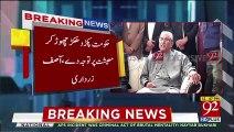 Asif Ali Zardari media talk in Hyderabad - 16th December 2018