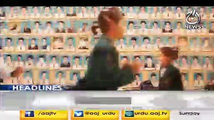Headlines 21:00 | 16 December 2018 | Aaj News