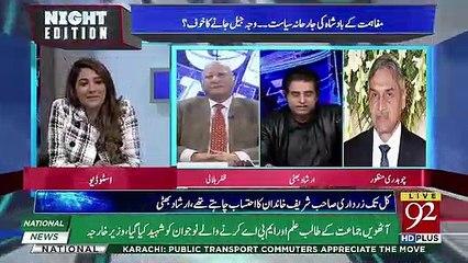 Irshad Bhatti Slams Bilawal Bhutto Zardari