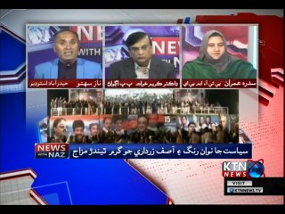 News With Naz-  16th December 2018