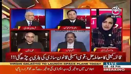 Mohammad Malick expresses his impression about Usman Buzdar after met him