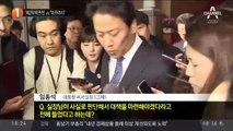 """'제2의 박관천' vs """"미꾸라지"""""""