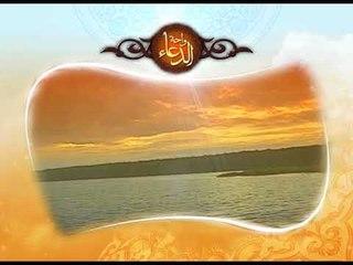 دعاء عمرو عطية - اللهم لا تدع ذنبا إلا غفرته