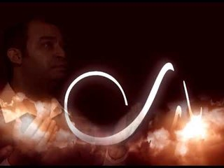 إنشاد عمرو عطية -  الى عرفات