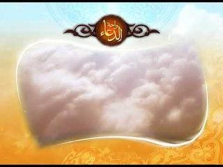 دعاء عمرو عطية - اللهم اجز نبينا