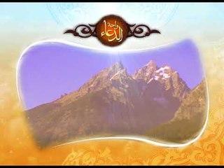 دعاء عمرو عطية -  اللهم رب السموات السبع