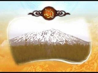دعاء عمرو عطية - اللهم نعوذ بك من الهَمّ والحَزَن