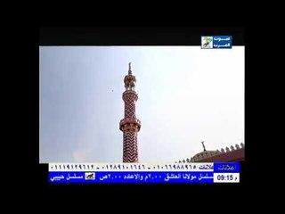 افتتاح مسجد  مسجد التوحيد بالفيوم