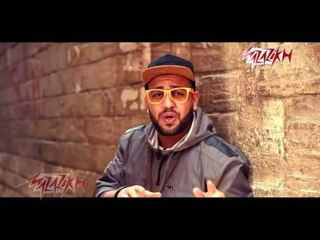 El Merazeya - Nas Andal - Music Video   المرازيه - ناس اندال - فيديو كليب
