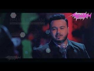 Ismael Hesham - Mwaf2 Tb2a El Magroh (Official Music promo)   اسماعيل هشام-موافق تبقي المجروح