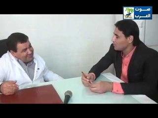 برنامج حديث الناس مع الاعلامى طلعت اسعد  مستشفى