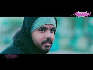 سامح زين-وقت الوجع  (Promo Official Video)sameh Zain – waket el wag3