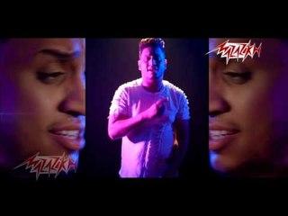 Figo - Malaksh Da'wa B Haly - Music Video | فيجو - ملكش دعوة بحالي - فيديو كليب