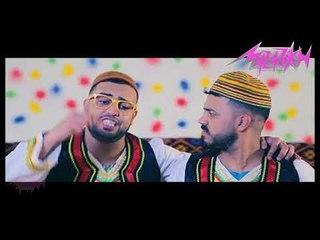 El Merazeya Hato el 3ares   Music Video المرازيه - هاتو العريس فيديو كليب