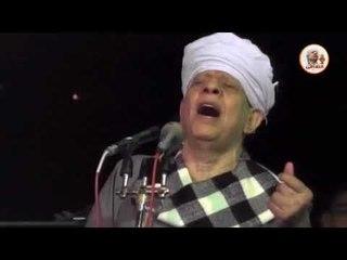 الشيخ ياسين التهامي - حفلة كوم المنصورة - أسيوط 2018 - الجزء الثاني