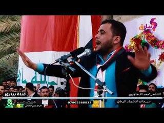 الشاعر محمد الاعاجيبي مهرجان الانتصار الوطني  جديد 2018   YouTube