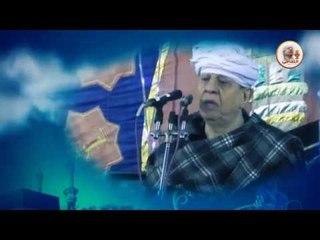 الشيخ ياسين التهامي - حفلة بنى محمد 2018 - الجزء الثالث