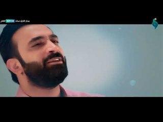 """مصطفى الربيعي  """" يله صلو   Full HD 1080p   2018  """
