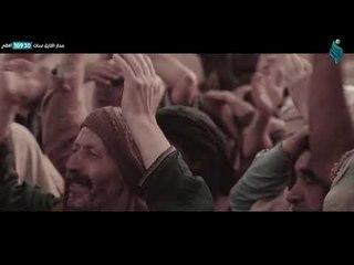 مصطفى الربيعي| يامحلى الوداع|official video 2018