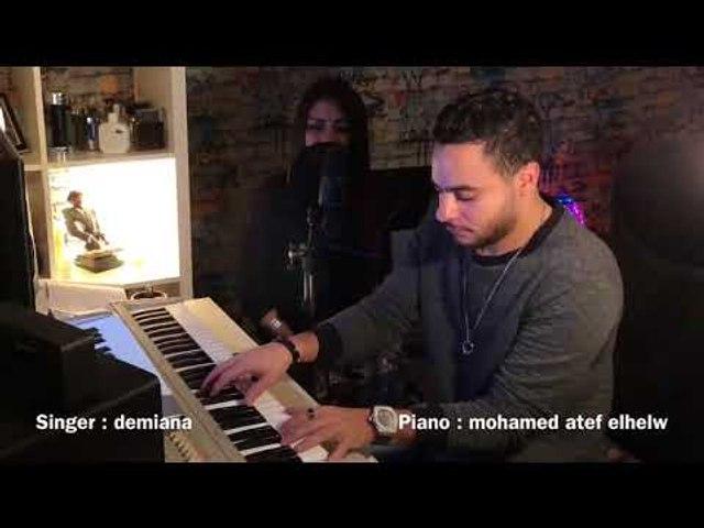 انا كل ما نويت انسي - غناء : ديميانا   الموزع محمد عاطف الحلو (Demiana  -  Kol m2 nweet ansaa(Cover