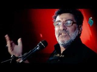 قصيدة جواد الحمراني / دمي اعمى   Full HD    2018
