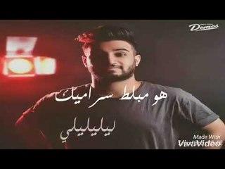 كلمات مهرجان اشوفها| حتحوت وكاتي |   تصميم الفيديو   Zeyad 3bd el3all