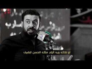 الشاعر مصطفى العيساوي  قصيده قبلة الماء العباس سر الحياه ... محرم 1439