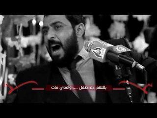 قصيدة وحي الضمير -  الشاعر مصطفى العيساوي