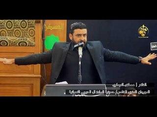 الشاعر مصطفى العيساوي قصيده اخو العلوية محرم 2018
