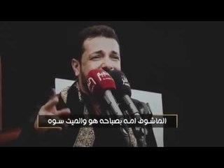 سوالف دافية |  قحطان البديري /كلمات مصطفى العيساوي Video Clip I 2017 I