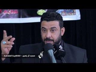 الشاعر مصطفى العيساوي ... قصيدة ( طبع الكرم )