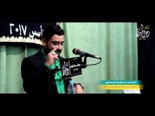الشاعر مصطفى العيساوي ( دمعة الانتظار )