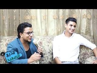اللقاء الكامل ليحيي علاء مع مزيع الصعيد 