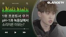 하이어뮤직 프로듀서 우기(WOOGIE)의 두 번째 앨범 녹음 관련 썰!